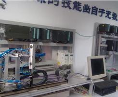 西门子S7-300/400编程班